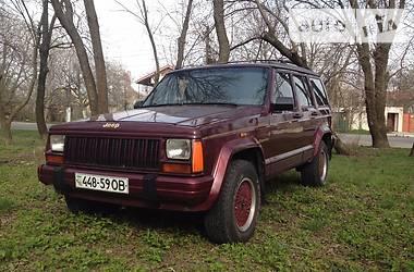 Jeep Cherokee Limited 1992