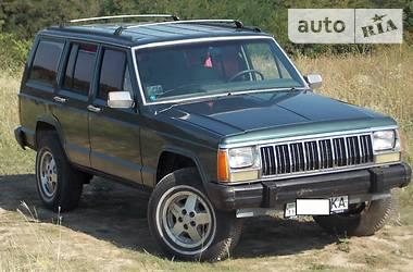 Jeep Cherokee laredo 1992