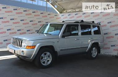 Jeep Commander 5.7L Hemi 2008