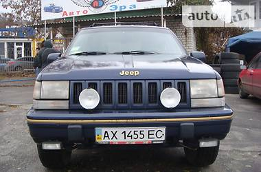 Jeep Grand Cherokee GOLD LIMITED 1993