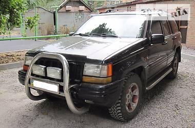 Доска объявлений запчасти спрос для jeep дать объявление платно в николаеве