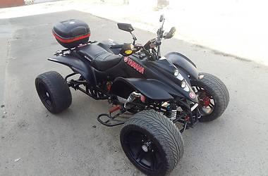 Jinling ATV 250ATV 2010