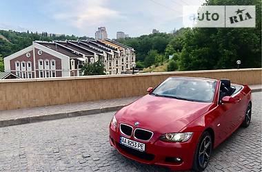 Ціни BMW Кабріолет