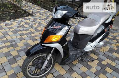 Kanuni Aspire 150cc 2011