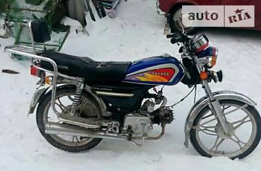 Kanuni Savage 50CC 2008