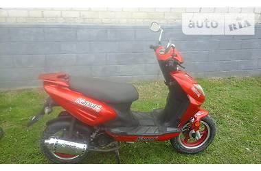Kanuni Sly  2008