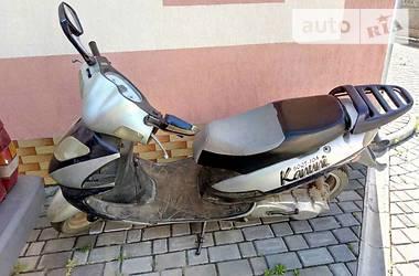Kanuni XY  2007