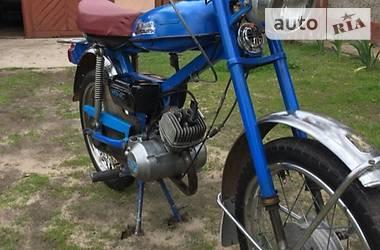 Карпаты V-50  1980