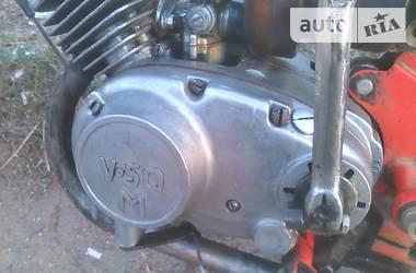Карпаты V-50 v50m 1992