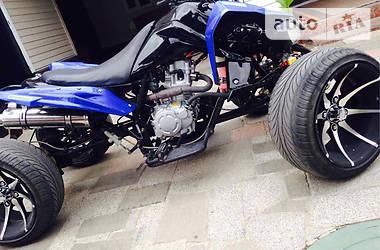 Kawasaki 250  2014