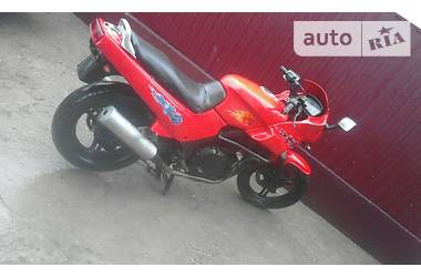 Kawasaki 500  1990