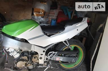 Kawasaki 636  1995