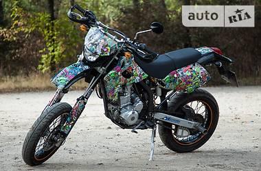 Kawasaki D-Tracker  2005
