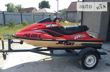 Kawasaki Jet Ski  2002