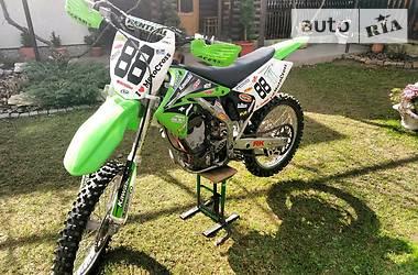 Kawasaki KFX 250 2005