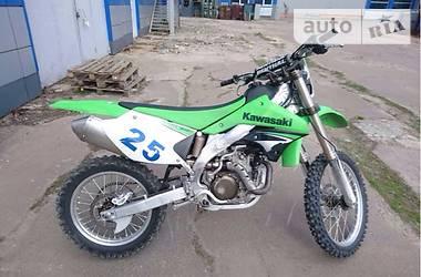 Kawasaki KLX 450r 2008