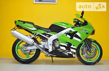 Kawasaki Ninja 636 ZX-6R 2002