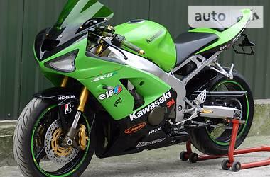 Kawasaki Ninja ZX6R 2005
