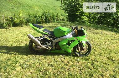 Kawasaki Ninja 636 2004