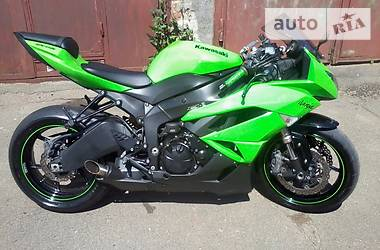 Kawasaki Ninja zx6r 2010