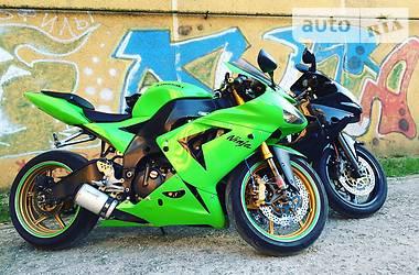 Kawasaki ZXR Zx10R 2005