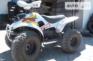 Keeway ATV  2008