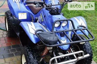 Keeway ATV 250cc 2010