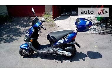 Keeway Hurricane 50cc 2006