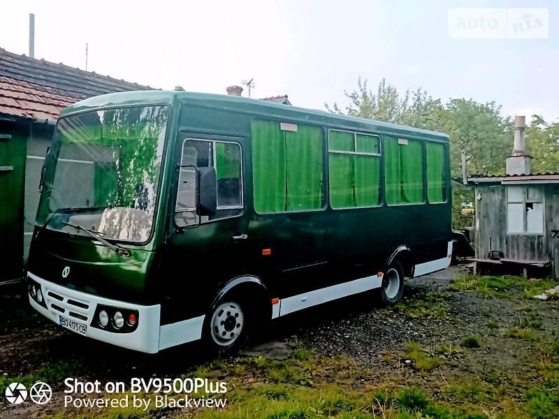 ХАЗ (Анторус) 3230