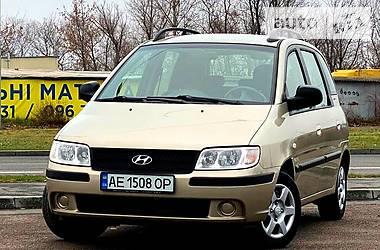Характеристики Hyundai Matrix Хэтчбек