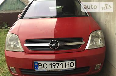Характеристики Opel Meriva Хэтчбек