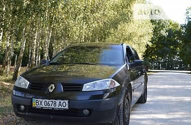 Цены Renault Хэтчбек в Хмельницком