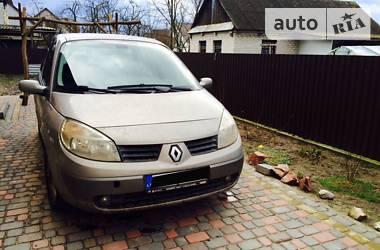 Цены Renault Scenic Хэтчбек
