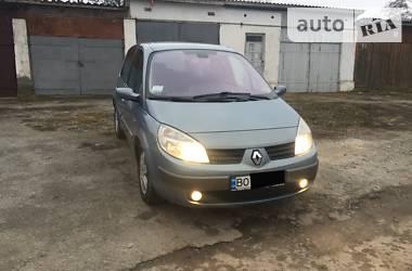 Характеристики Renault Scenic Хетчбек