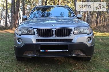 Характеристики BMW X3 Хетчбек