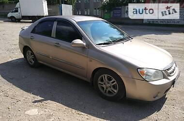 Kia Cerato EX 2006
