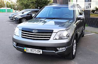 Kia Mohave Full Official  2011