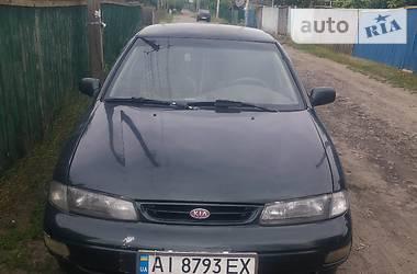 Kia Sephia 1.5 1997