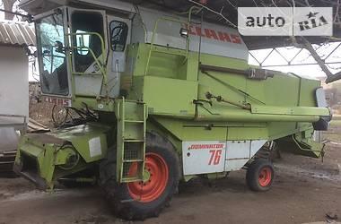 Ціни Claas Комбайн зернозбиральний