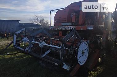 Цены Massey Ferguson Комбайн зерноуборочный