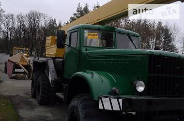 КрАЗ 255  1989