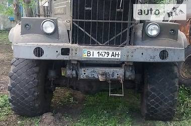 КрАЗ 255  1992