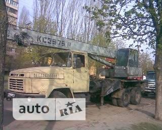 КрАЗ 256