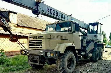 КрАЗ 260 вездеход 1994