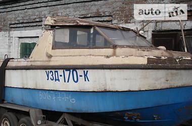 Крым Крым крым 4 водометный 1990
