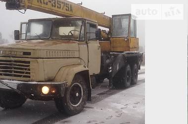 КС 3575А   1993