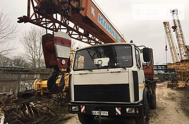 КС 45719 Клинцы 20 тонн 2010