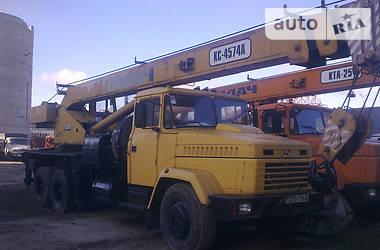 КС 4574  2004