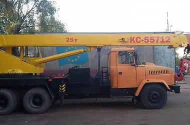 КС 55712  2007