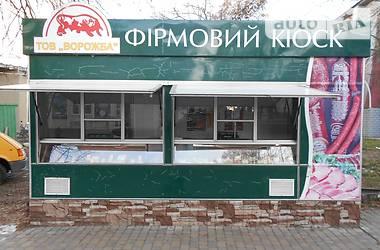 Купава 813290  2012
